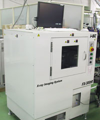 X-RAY IMAGING SYSTEM